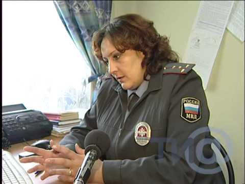 Инспектор по делам несовершеннолетних из Тверской области спасла трёх детей на пожаре