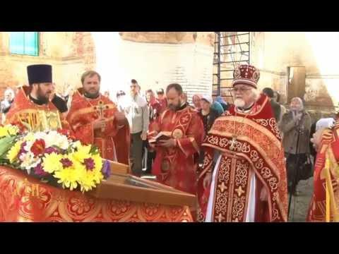 Адреса армянские церкви москвы