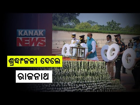 Kargil Vijay Diwas 2020: Defence Minister Rajnath Singh's Tribute To Kargil Heroes
