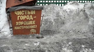 'Black' snow blights Russian towns