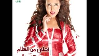 Mai Kassab ... Low Ehna Fina min Kidha | مي كساب ... لو إحنا فينا من كدة تحميل MP3