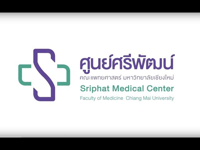 """""""Think of Health... Think of Sriphat"""""""