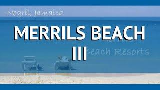 MERRILS BEACH III 3* Ямайка Вестморлэнд обзор – отель МЕРРИЛС БИЧ ИИИ 3* Вестморлэнд видео обзор