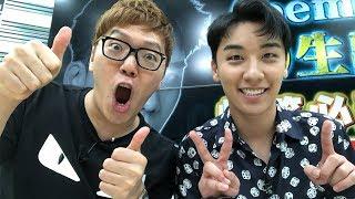 BIGBANGのV.Iさんに韓国語教えてもらうwwwヒカキンTV