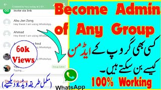 Become Admin of Any WhatsApp Group without Admin's Permission 2021 Exclusive Coding Trick Beware