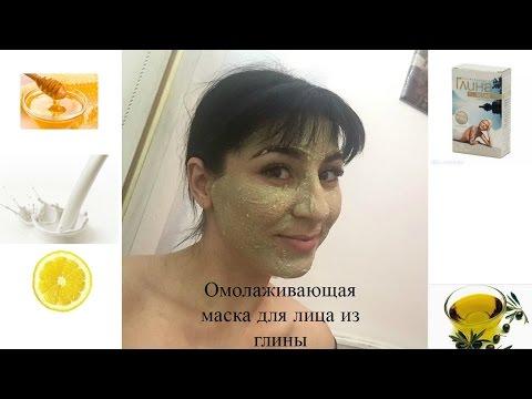 Маски на лицо с маслом виноградных косточек