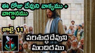 Telugu Bible Messages - Video hài mới full hd hay nhất