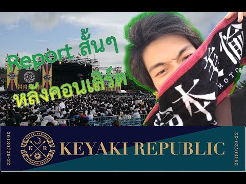 Keyakizaka46 at Keyaki Republic 2018 cut (MUSIC ON! TV) - смотреть