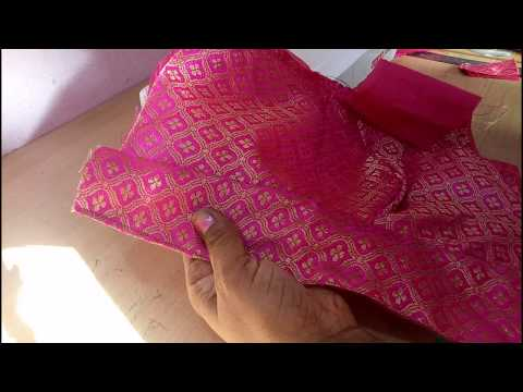 How to stitch three princes cut blouse front part