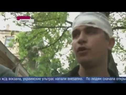 , title : 'Трагедия в Одессе: погибшие и ранение - жестокие кадры - Первый - 03.05.2014'