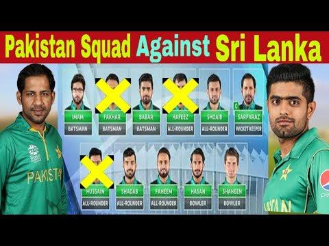 Pakistan Cricket Team Conform 20 member Squad Against Sri Lanka Tour 2019 _Talib Sports