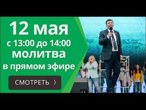 Андрей Тищенко. Час молитвы #1