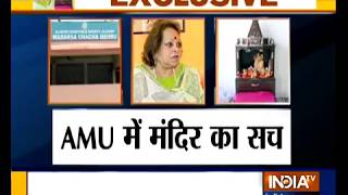 Watch what is the Trurth of temple construction in AMU