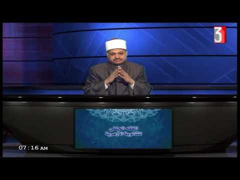 فقه حنفي للثانوية الأزهرية ( اليمين )  أ عماد فتحي 17-05-2019