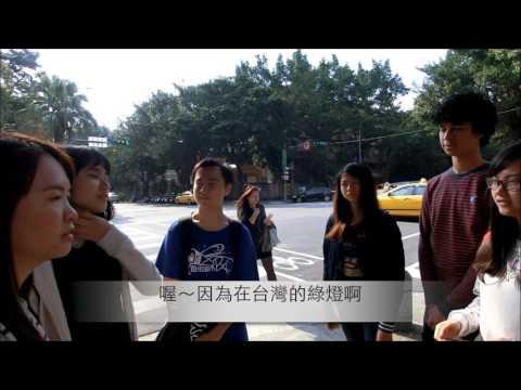 交通影片 僑聯社