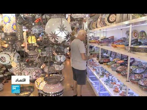 العرب اليوم - شاهد: هبوط قيمة الليرة التركية تلقي بظلالها على اقتصاد شمال قبرص