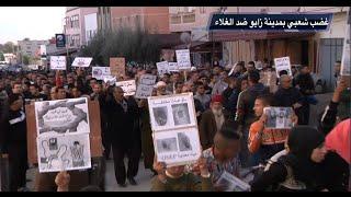 preview picture of video 'غضب شعبي بمدينة زايو ضد الغلاء'