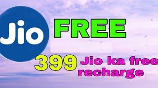 jio 399 free blogspot - Thủ thuật máy tính - Chia sẽ kinh