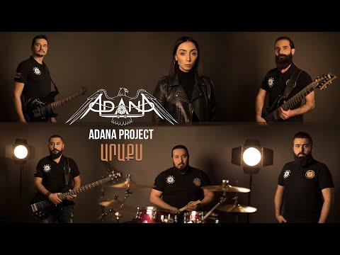 Adana Project - Araks