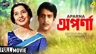 Aparna   অপর্ণা   Old Bengali Movie   Full HD   Soumitra Chatterjee, Tanuja