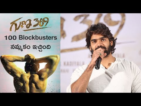 karthikeya-about-guna-369-at-success-press-meet
