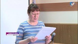 Бывший ректор института развития образования Людмила Старкова оштрафована на 80 тыс. рублей