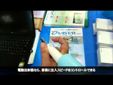 Gefäßerweiternden für Patienten mit Diabetes