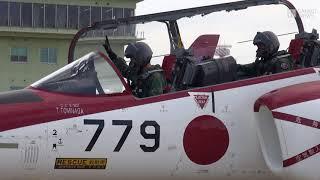 「戦闘機パイロットへの登竜門」空自・第13飛行教育団