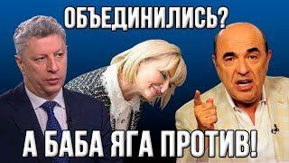 Позор жены генпрокурора. Из-за чего у Порошенко пропадет сон.