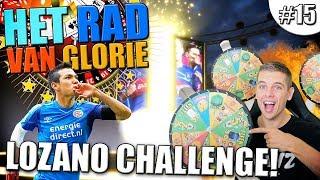 LOZANO IF CHALLENGE IN FIFA 19!! HET RAD VAN GLORIE #15