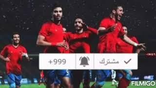 تحميل اغاني اغنية الاهلي فانلة الاهلي قبل مواجهة بيراميدز نااار 2019 MP3