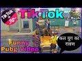 Kalyug Ka Ravan Song Pubg Tiktok Video | Pubg Tiktok Funny Dance Video  By Ninja YT Part #8