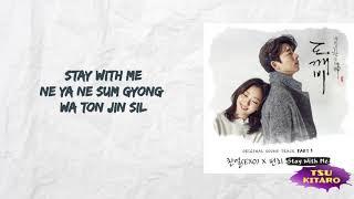 karaoke korean songs with lyrics stay with me - Thủ thuật