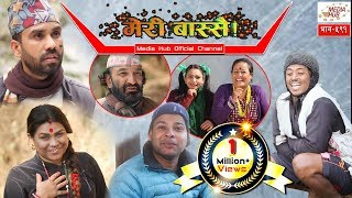 Meri Bassai || Episode- 591 || 26-February-2019 || By Media Hub Official Channel