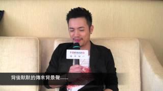 范逸臣 Promo豐華唱片YouTube頻道