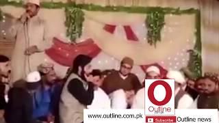 Serial killer Imran ali naqshbandi in mehfil naat