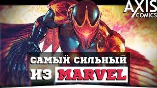 Самый СИЛЬНЫЙ супергерой MARVEL [#2]