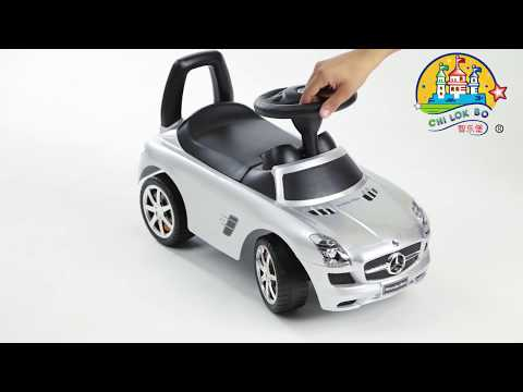 Автомобиль-каталка CHI LOK BO Mercedes-Benz SLS AMG Z332 (красный)