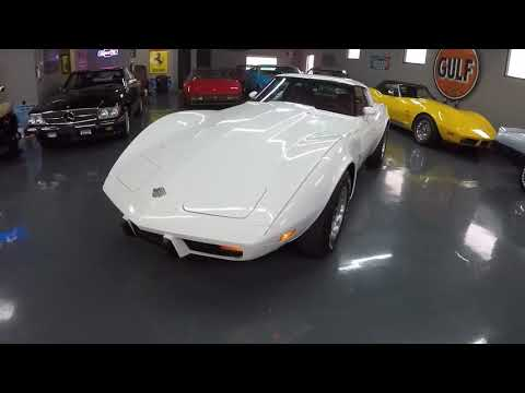 Video of '78 Corvette - MDFL