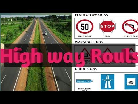 Highway rules in telugu