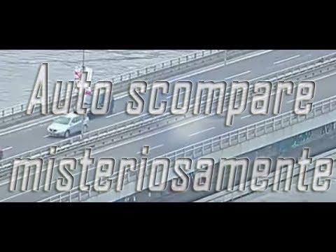 AUTO SCOMPARE IMPROVVISAMENTE IN CINA (Telecamera di sorveglianza)