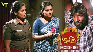 Azhagu - Tamil Serial | அழகு | Episode 686 | Sun TV Serials | 24 Feb 2020 | Revathy | Vision Time