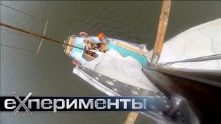 Необычные плавательные аппараты. Фильм 2