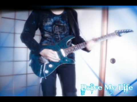 Sound Holic - Drive My Life   /guitar