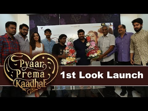 pyaar-prema-kadhal-trailer-launch
