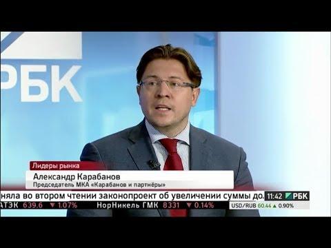Адвокат в Москве Картинка 2