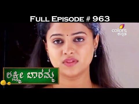 Lakshmi-Baramma--22nd-March-2016--ಲಕ್ಷ್ಮೀ-ಬಾರಮ್ಮ--Full-Episode