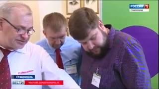 Инфофорум-Северный Кавказ. Вопросы информационной безопасности обсуждают в Ставрополе