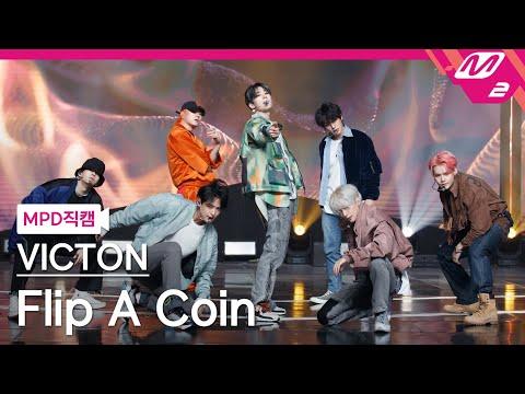 [MPD직캠] 빅톤 직캠 4K 'Flip A Coin' (VICTON FanCam) | @MCOUNTDOWN…