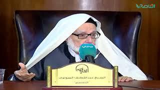 تفسير القرآن الكريم 151 / سورة البقرة